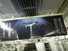 銀座Bar ZEPマスターの独り言-DVC00108.jpg