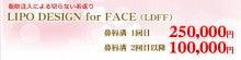 $ShuKato オフィシャルブログ
