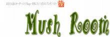 マッシュRoom-taitoru