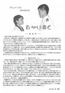 なのかる★_女優&簡単家庭料理研究家・鳴海なのかブログ