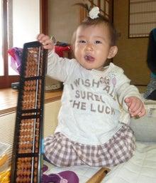★☆リリママのブログ★☆