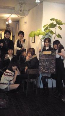 進戯団夢命クラシックス公式ブログ-mini_120212_2036.jpg