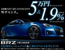 $TOSHIZO Blog-5万円&1,9%