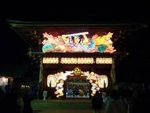現役大学生のブログ-2012年寒川神社1