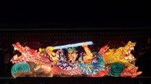 現役大学生のブログ-2012年寒川神社2