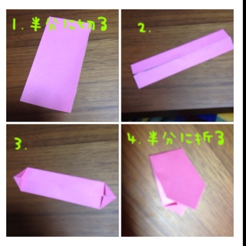 クリスマス 折り紙 折り紙 リボン : ameblo.jp