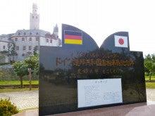$元国際線CAのお部屋 in ドイツ