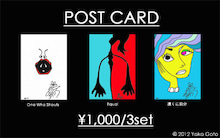 $後藤洋子オフィシャルブログ