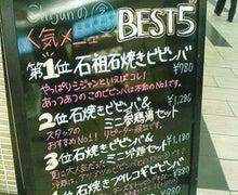 女医風呂 JOYBLOG-201202071916000.jpg