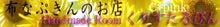 C*pink momoka's GALLERY