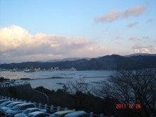 淡路島  観光 遊んでenjoy