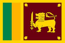 $食い旅193ヶ国inTOKYO-スリランカ