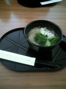 daigo-tesouさんのブログ-120211_1354~01.jpg