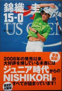 $Ever Tennis
