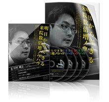 $接骨院・整体院コンサルタント 田村剛志公式ブログ