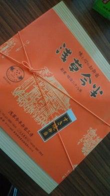 麻生英奈オフィシャルブログ「Ena life」-2012021512320000.jpg