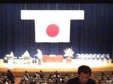 千葉から、日本再建! ~千葉市議会議員・田沼隆志の挑戦-kenkoku