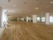 岩倉ダンススクール  ~赤坂見附の社交ダンス教室~