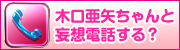 木口亜矢オフィシャルブログ「Kiguchi Aya Official Blog」Powered by Ameba