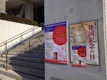 千葉から、日本再建! ~千葉市議会議員・田沼隆志の挑戦