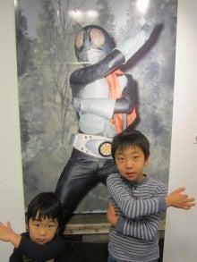 二児のママになっちゃった!~のんびり子育て日記~-仮面ライダー展