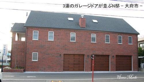 $住まいと環境~手づくり輸入住宅のホームメイド-3連のガレージドア