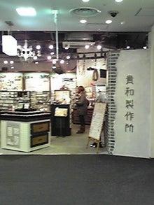 milkusausaさんのブログ-120216_1125~01.JPG