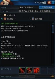 アノ日ノ出来事