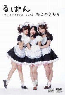 $木島さやかの☆さわやかsayaka☆オフィシャルブログ