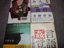 いおりブログ-CA3F0472.jpg
