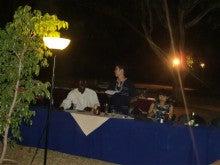 夢に向かって in Uganda~Part.2-スピーチ