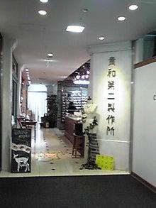 milkusausaさんのブログ-120216_1128~01.JPG