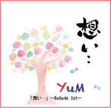 $三野友華子オフィシャルブログ「ゆかっち☆ちらちら」Powered by Ameba