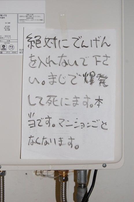 もんすけの札幌からこんにちわ~♪