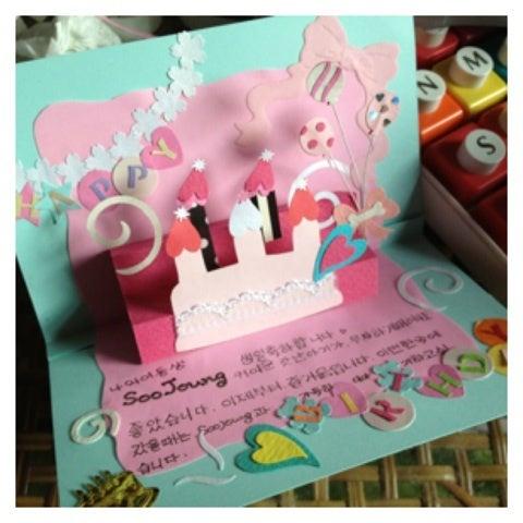 誕生日カード作り の関連画像