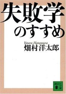 ヨコオタロウの日記-4062747596.09.jpg