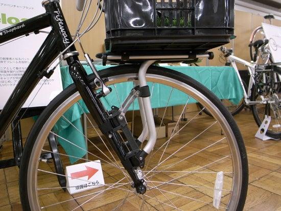 自転車の 上野 自転車 ハクセン : フリーロード) -どんな自転車 ...