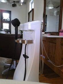 $家出ノート-sorakooの気ままに山梨家出、時々外泊--甲府市人気美容室emuマイナスイオン装置