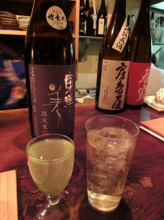 六甲道ブログ