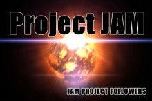 HAPPY I SCREAM!! - 札幌同人音楽サークル/ダメ系バンド-Project JAM