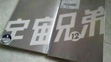 やっきーの気まぐれBLOG-2012021911220000.jpg