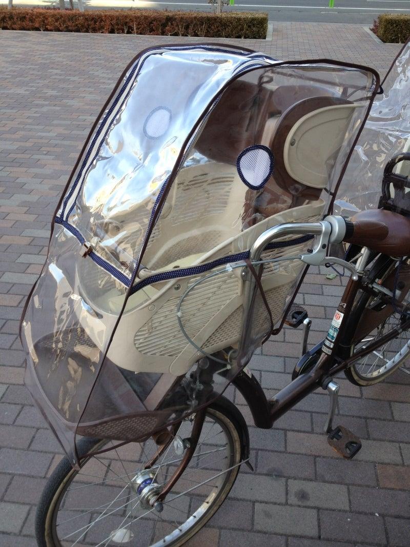 子供乗せ自転車 前座席カバー ...