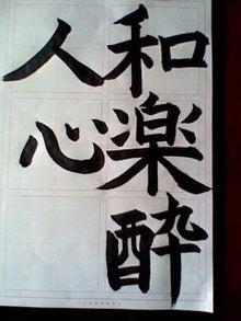 山田スイッチの『言い得て妙』 仕事と育児の荒波に、お母さんはもうどうやって原稿を書いてるのかわからなくなってきました。。。-120219_1149~001.jpg