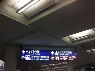 $北京大学に短期留学をしました。-案内