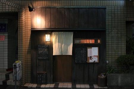 大宮駅西口徒歩2分 癒しの飲み屋「三洞」