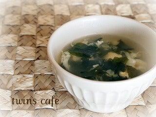 *twins cafe* ~happy収納・ハンドメイド~