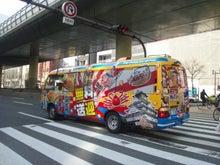 ぶぶの音楽ブログ-無料バス