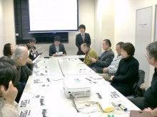江戸っ子職員プロボノblog-TokyoThinkSustainability広報担当ブログ-