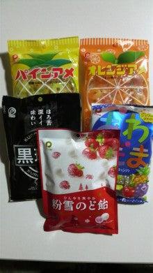 riricoの徒然日記-キャンディ2