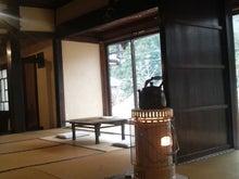 ヨギーニ Sayuri発